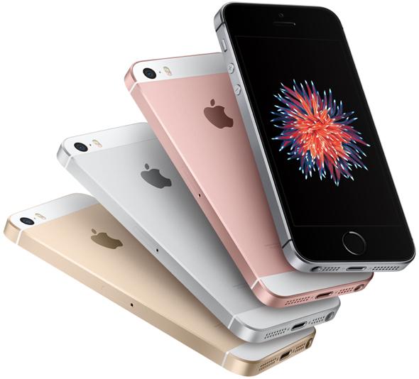Apple's 4-inch iPhone SE