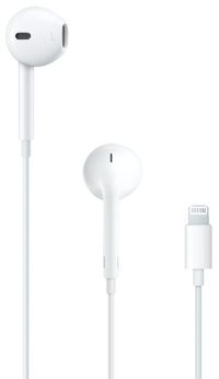 photo of Apple slashes price of EarPods and 20W power adapters image