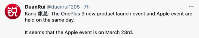 photo of Apple Special Event to be held on March 23rd, leaker claims image