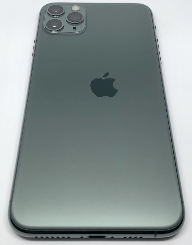 iPhone 11 Pro with misprinted Apple logo sells for $2,700