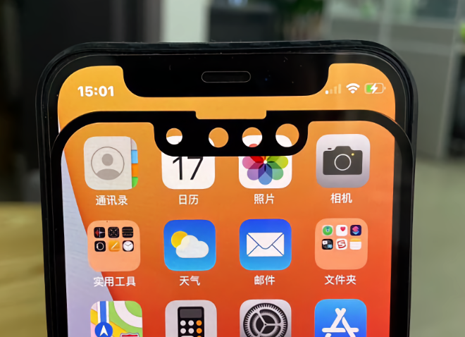 photo of New photos show noticeably reduced iPhone 13 notch image